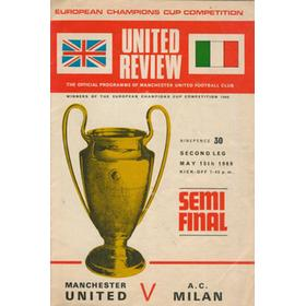 MANCHESTER UNITED V INTER MILAN 1968/69 (EUROPEAN CUP SEMI-FINAL) FOOTBALL PROGRAMME