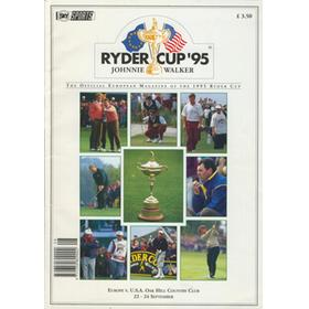 RYDER CUP 1995 (OAK HILL COUNTRY CLUB) OFFICIAL EUROPEAN MAGAZINE