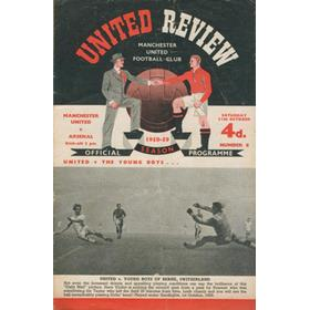 MANCHESTER UNITED V ARSENAL 1958-59 FOOTBALL PROGRAMME