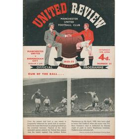MANCHESTER UNITED V BIRMINGHAM CITY 1958-59 FOOTBALL PROGRAMME