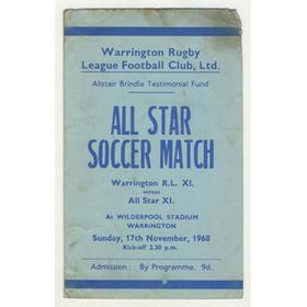 WARRINGTON RLFC V ALL STAR XI 1968 FOOTBALL PROGRAMME (ALISTAIR BRINDLE TESTIMONIAL)