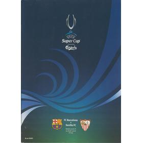 BARCELONA V SEVILLA 2006 UEFA SUPER CUP FINAL FOOTBALL PROGRAMME