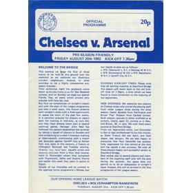 CHELSEA V ARSENAL 1982 (PRE-SEASON FRIENDLY) FOOTBALL PROGRAMME
