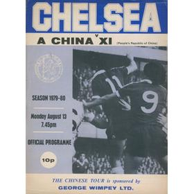 CHELSEA V A CHINA XI 1979 FOOTBALL PROGRAMME