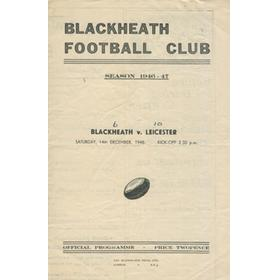 BLACKHEATH V LEICESTER 1946 RUGBY PROGRAMME