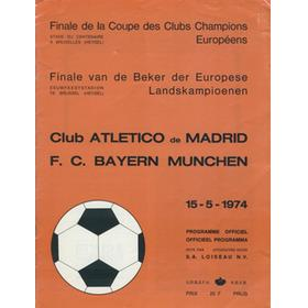 ATLETICO MADRID V BAYERN MUNICH 1974 EUROPEAN CUP FINAL PROGRAMME