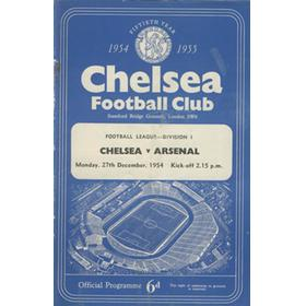 CHELSEA V ARSENAL 1954-55 (CHAMPIONSHIP SEASON) FOOTBALL PROGRAMME