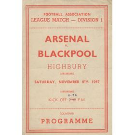 ARSENAL V BLACKPOOL 1947-48 FOOTBALL PROGRAMME (CHAMPIONSHIP SEASON)