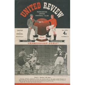 MANCHESTER UNITED V ARSENAL 1951-52 FOOTBALL PROGRAMME
