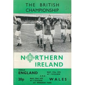 NORTHERN IRELAND V ENGLAND AND WALES 1975 FOOTBALL PROGRAMME
