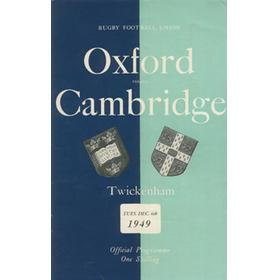 OXFORD V CAMBRIDGE 1949 RUGBY PROGRAMME