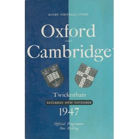 OXFORD V CAMBRIDGE 1947 RUGBY PROGRAMME