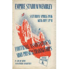FOOTBALL ASSOCIATION XI V ARMY PHYSICAL TRAINING CORPS 1946 FOOTBALL PROGRAMME