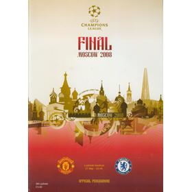 CHELSEA V MANCHESTER UNITED 2008 (CHAMPIONS LEAGUE FINAL) FOOTBALL PROGRAMME