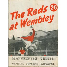 THE REDS AT WEMBLEY - MANCHESTER UNITED OFFICIAL SOUVENIR BROCHURE