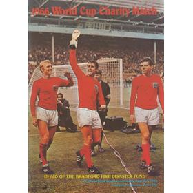 1966 WORLD CUP CHARITY MATCH 1985 FOOTBALL PROGRAMME - IN AID OF BRADFORD FIRE DISASTER FUND