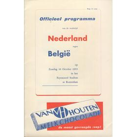 HOLLAND V BELGIUM 1955 FOOTBALL PROGRAMME