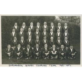 SOUTH AFRICA 1951-52 RUGBY PHOTOGRAPH - SIGNED BY OKEY GEFFIN