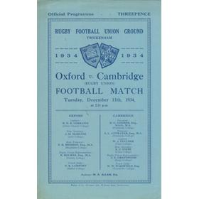 OXFORD V CAMBRIDGE 1934 RUGBY PROGRAMME