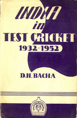 Cricket Country History