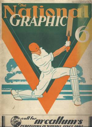General Cricket Brochures