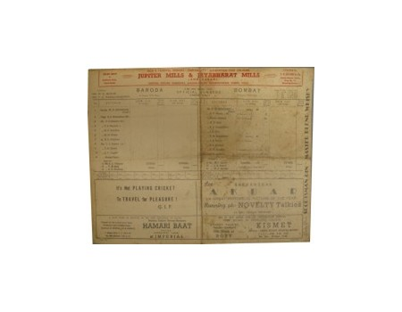 BARODA V BOMBAY 1943 CRICKET SCORECARD
