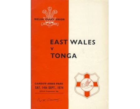 EAST WALES V TONGA 1974 RUGBY PROGRAMME