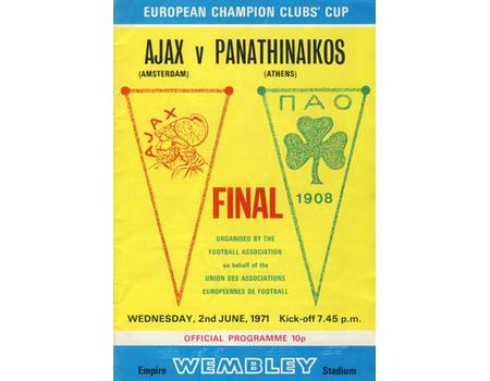 AJAX AMSTERDAM V PANATHINAIKOS 1971 (EUROPEAN CUP FINAL) FOOTBALL PROGRAMME