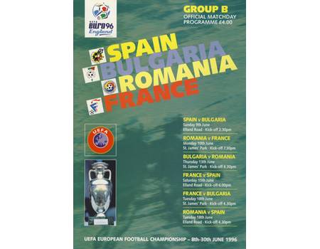 SPAIN V BULGARIA & ROMANIA V FRANCE 1996 (EURO 96 GROUP B) FOOTBALL PROGRAMME