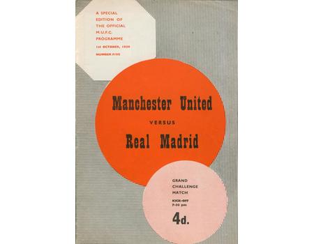 MANCHESTER UNITED V REAL MADRID 1959-60 (FRIENDLY)