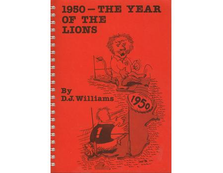 1950 - THE YEAR OF THE LIONS
