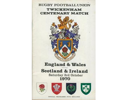 ENGLAND & WALES V SCOTLAND & IRELAND 1970 RUGBY PROGRAMME