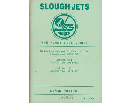 SLOUGH JETS - THE FIRST FIVE YEARS