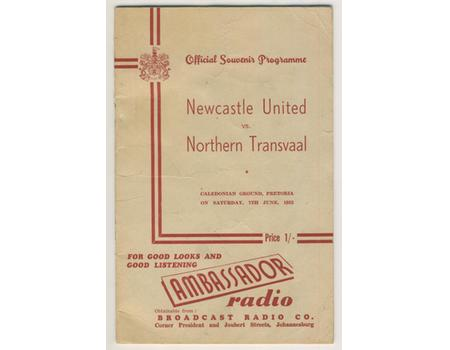 NORTHERN TRANSVAAL V NEWCASTLE UNITED 1952 FOOTBALL PROGRAMME