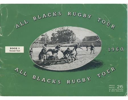 ALL BLACKS RUGBY TOUR 1960 TO SOUTH AFRICA (SECOND TEST) SOUVENIR