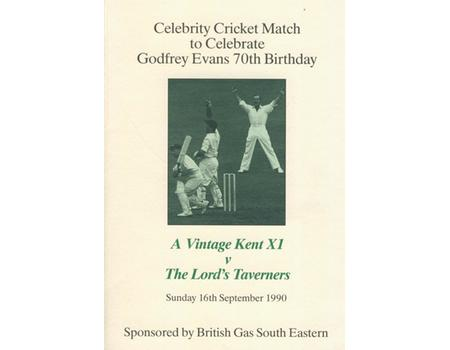VINTAGE KENT XI V THE LORD