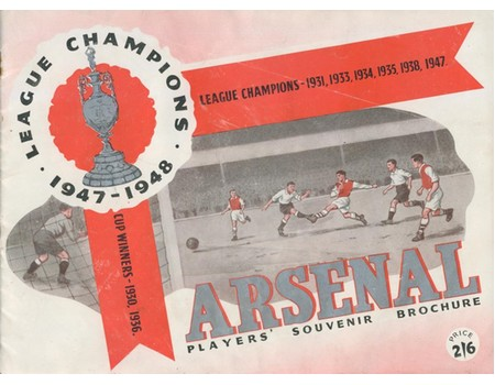 ARSENAL LEAGUE CHAMPIONS:1947-1948 PLAYERS