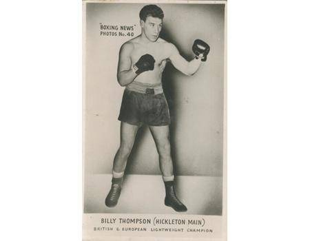 BILLY THOMPSON BOXING PHOTOGRAPH