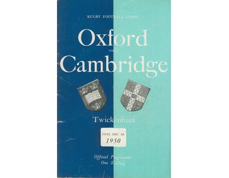 OXFORD V CAMBRIDGE 1950 RUGBY PROGRAMME