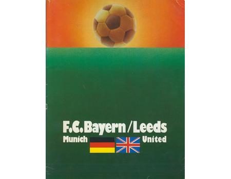 BAYERN MUNICH V LEEDS UNITED 1975 (EUROPEAN CUP FINAL) FOOTBALL PROGRAMME